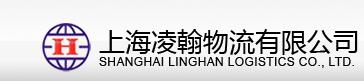 上海到新疆专线